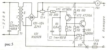 Принципиальная электрическая схема зарядного устройства зу-2м